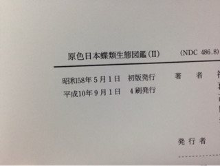 image-20130127182714.png