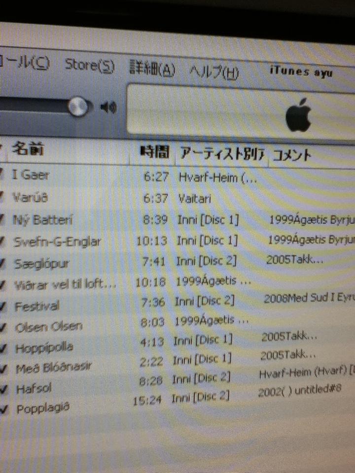 setlist.JPG